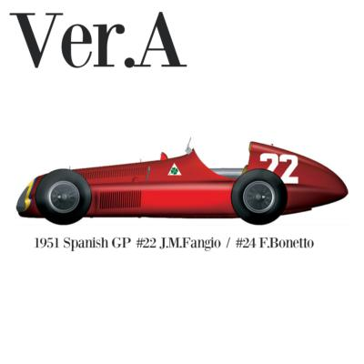 1/20 Maquette en Kit ALFA ROMEO 159 Spanish GP 1951 model factory hiro  K264