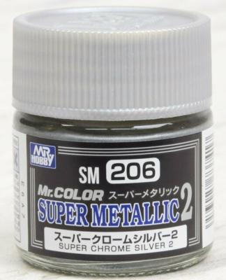 SUPER CHROME SILVER II- GUNZE SM206