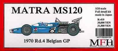 1/20 Maquette en Kit MATRA MS 120 BELGIQUE model factory hiro  K410