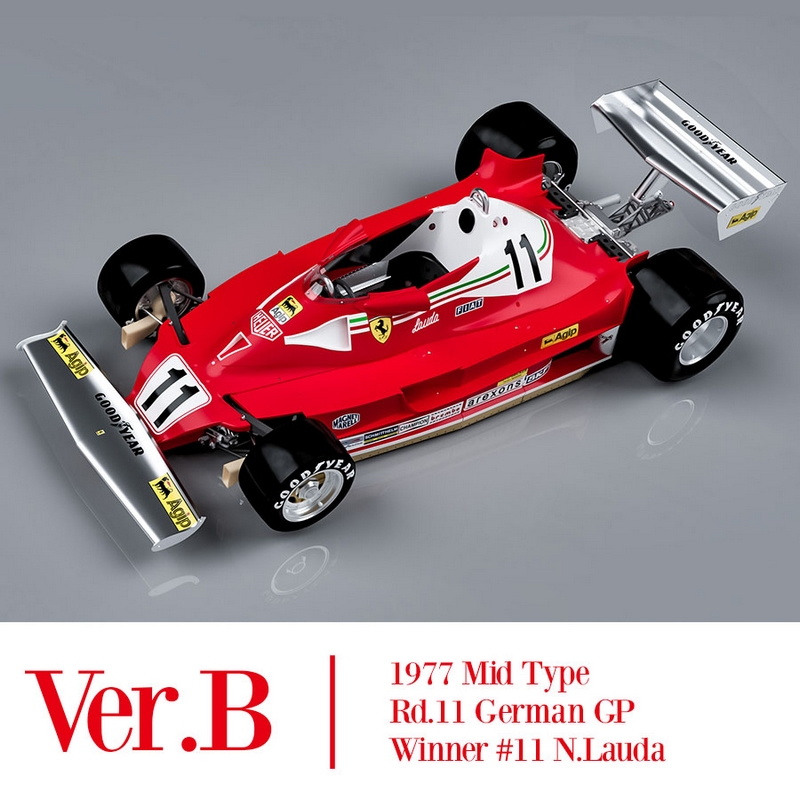 1/12 Kit Ferrari 312 T2 1977 middle version. model factory hiro k686