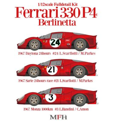 1/12 Kit ferrari 330 P4 berlinetta  model factory hiro k492