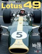 Livre photos Lotus 49 Joe Honda  pour model factory hiro