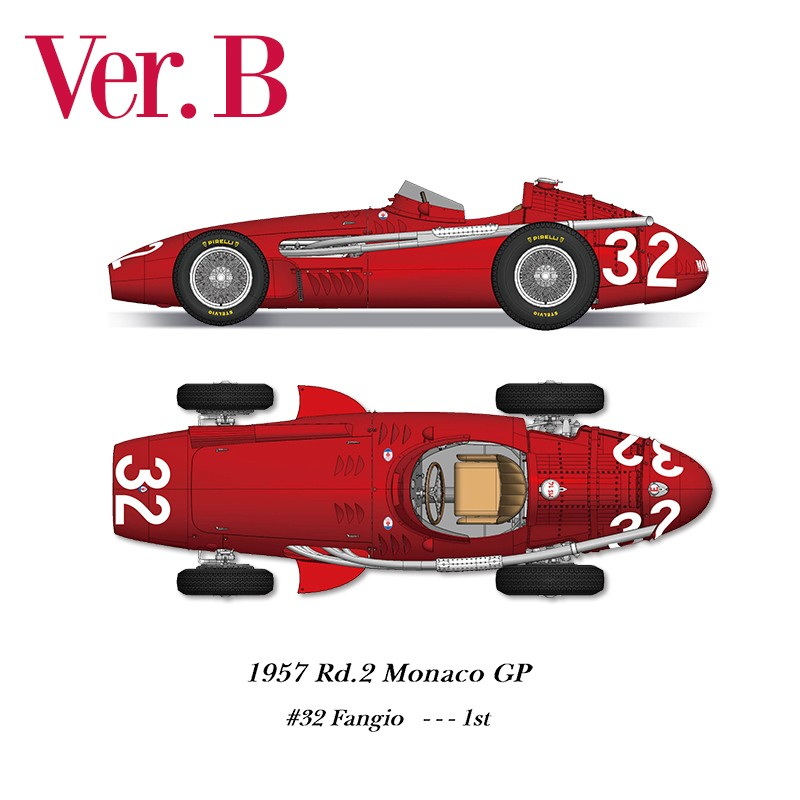 1/12 Kit MASERATI 250F 1957 GP Monaco  model factory hiro k675