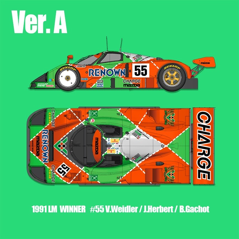 1/43 kit mazda 787B. model factory hiro k657