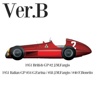 1/20 Maquette en Kit ALFA ROMEO 159 british/ italian GP 1951 model factory hiro  K265