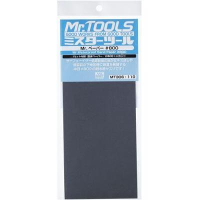 WATERPROOF SAND PAPER SET 800 X 4 - GUNZE MT308